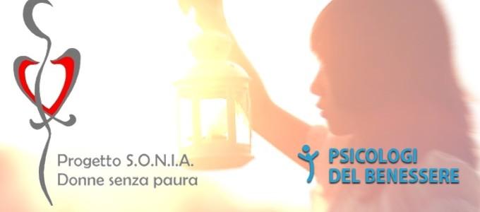 Convenzione PdB progetto SONIA